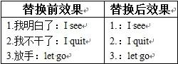 word文档批量删除英文、中文及标点符号
